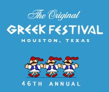 09-04_greekfest